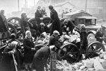 Жители блокадного Ленинграда на разборе завалов