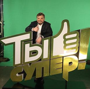 SPUTNIK Беларусь адкрыў галасаванне за лепшых удзельнікаў праекту Ты супер!