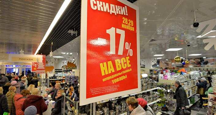 День распродаж в Минске