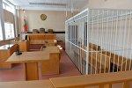 Перед началом судебного заседания