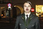Подражавшего Гитлеру мужчину задержали в Австрии