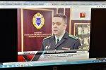 Старший инспектор по особым поручениям управления Департамента финансовых расследований КГК по Гродненской области Валерий Щербун