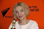 Светлана Стаценко