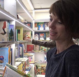 Книжный магазин-библиотека Книжная нора