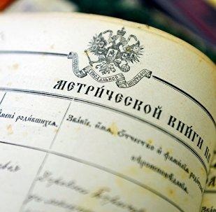 Дакументы Нацыянальнага гістарычнага архіва Рэспублікі Беларусь