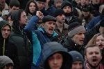 Марш рассерженных тунеядцев