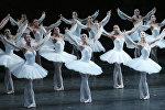 Сцена из балета Людвига Минкуса Баядерка (картина Тени), архивное фото