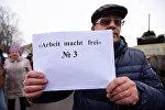 Марш против декрета о тунеядцах в Гомеле