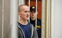Владислав Казакевич, обвиняемый по делу о резне в ТЦ Новая Европа