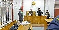 Председательствует на процессе судья Петр Орлов