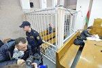 Владислав Казакевич в зале суда