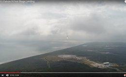 Первая ступень Falcon 9 совершила успешное приземление: кадры посадки