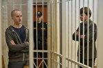 Обвиняемый Владислав Казакевич и его адвокат в зале суда