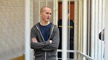 Обвиняемый Казакевич в зале суда