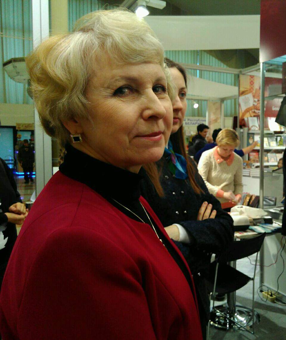 Аўтар выдання Марыя Мікалаеўна Віннікава