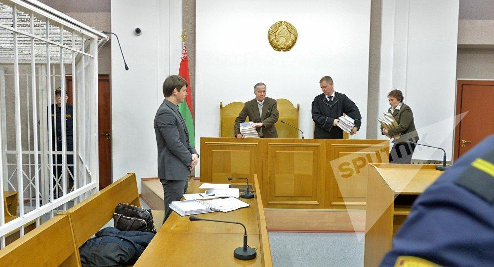Обвинитель запросил для «парня сбензопилой» 15 лет тюрьмы