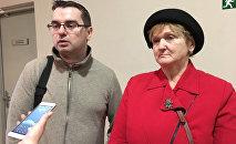 Галина Абрамович с сыном Константином в суде