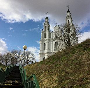 Софийский собор — кафедральный собор города Полоцка