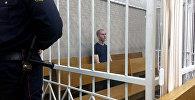 Владислав Казакевич в суде
