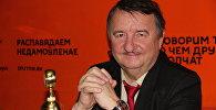 Заслужаны артыст Рэспублікі Беларусь Яўген Крыжаноўскі