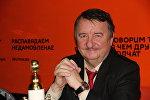 Заслуженный артист Республики Беларусь, член Либерально-демократической партии Беларуси Евгений Крыжановский