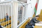 Во время судебного заседания по делу о резне бензопилой в ТЦ Новая Европа