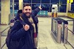 Ермаков в московском аэропорту