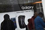 Возле фирменного магазина Samsung