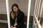 Обвиняемая Алина Шульганова