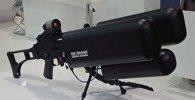 Винтовка для борьбы с дронами