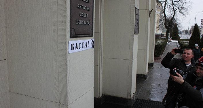В Белоруссии тысячи людей протестуют против налога затунеядство