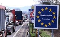На границе Германии