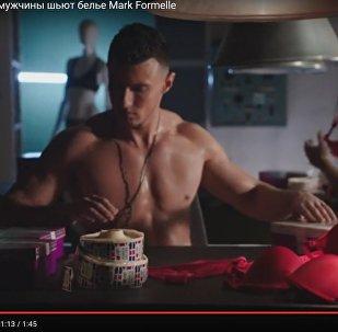 MF представил новый сексисткий ролик