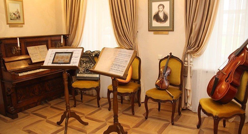 Музей-сядзіба  Міхаіла Агінскага