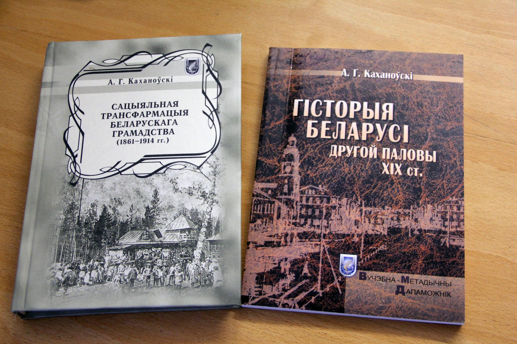 Книги Александра Кохановского