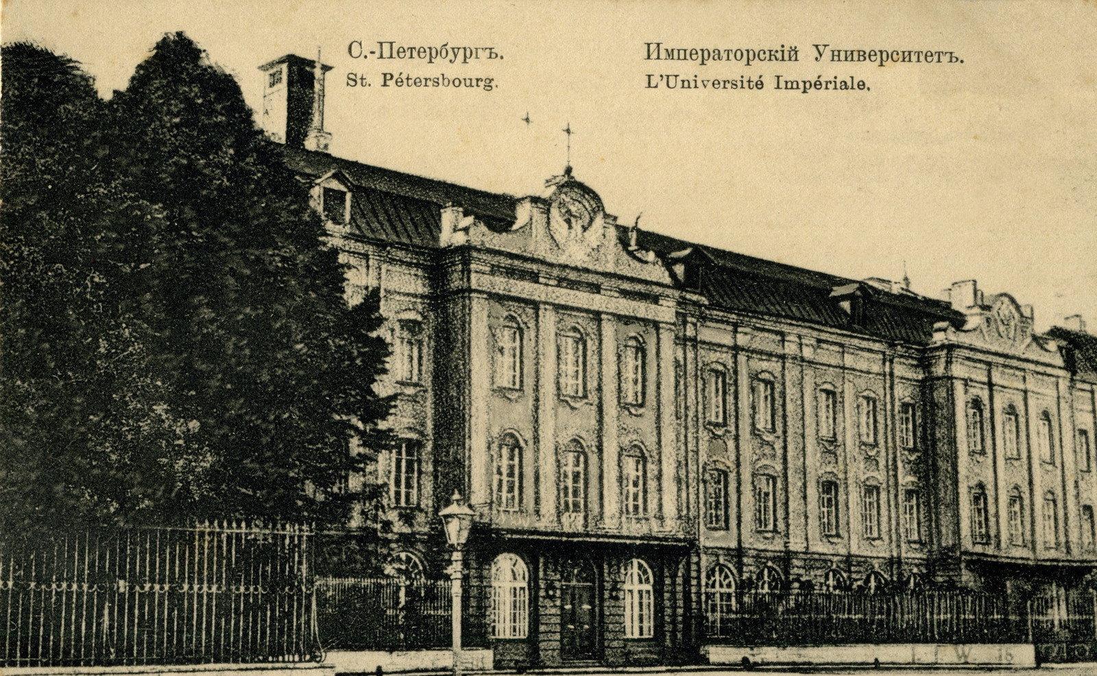 Будынак Санкт-Пецярбурскага ўніверсітэта