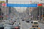 Официальный визит президента Грузии в Минск