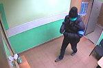 Грабитель банка в Фариново