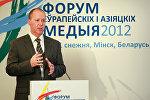 Директор Белорусского Парка высоких технологий Валерий Цепкало, архивное фото