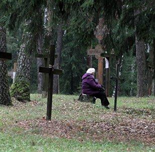 Лясное ўрочышча Курапаты, месца масавых пахаванняў ахвяр сталінскіх рэпрэсій