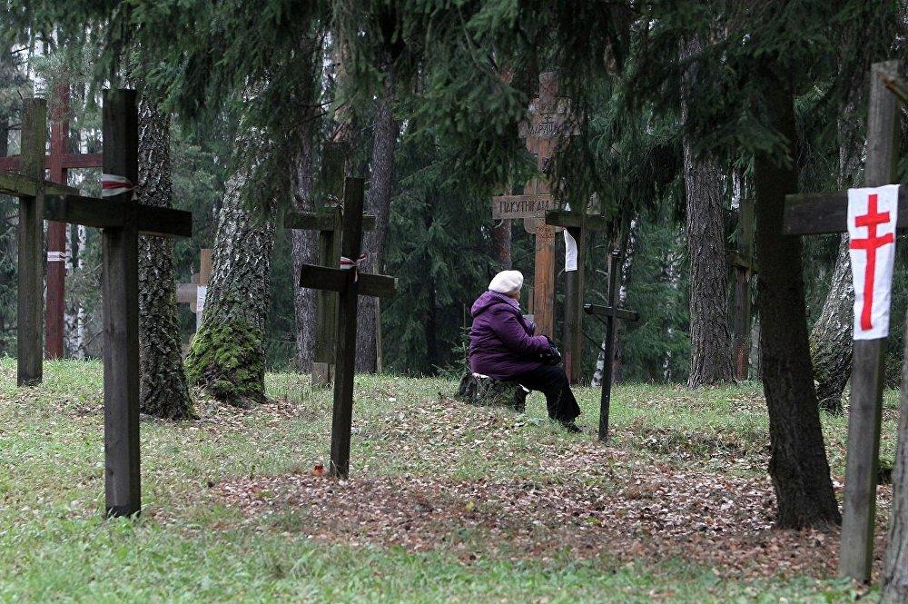Лесное урочище Куропаты, место массовых захоронений жертв сталинских репрессий