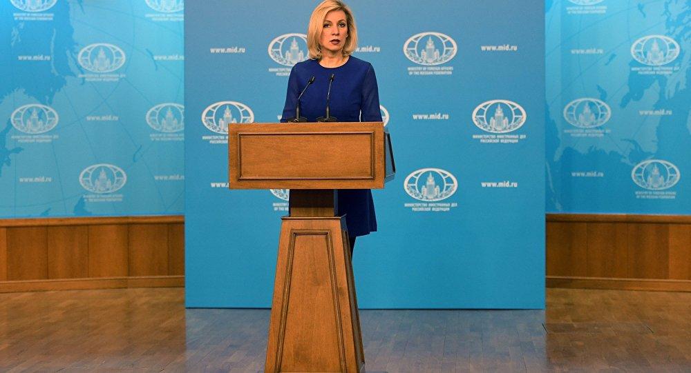 С хорошим утром: Захарова шутя предупредила обопасности посла США в Российской Федерации