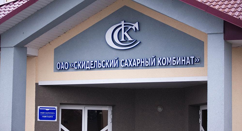 Мед. сотрудники: остается угроза жизни женщин, пострадавших отвзрыва вСкиделе