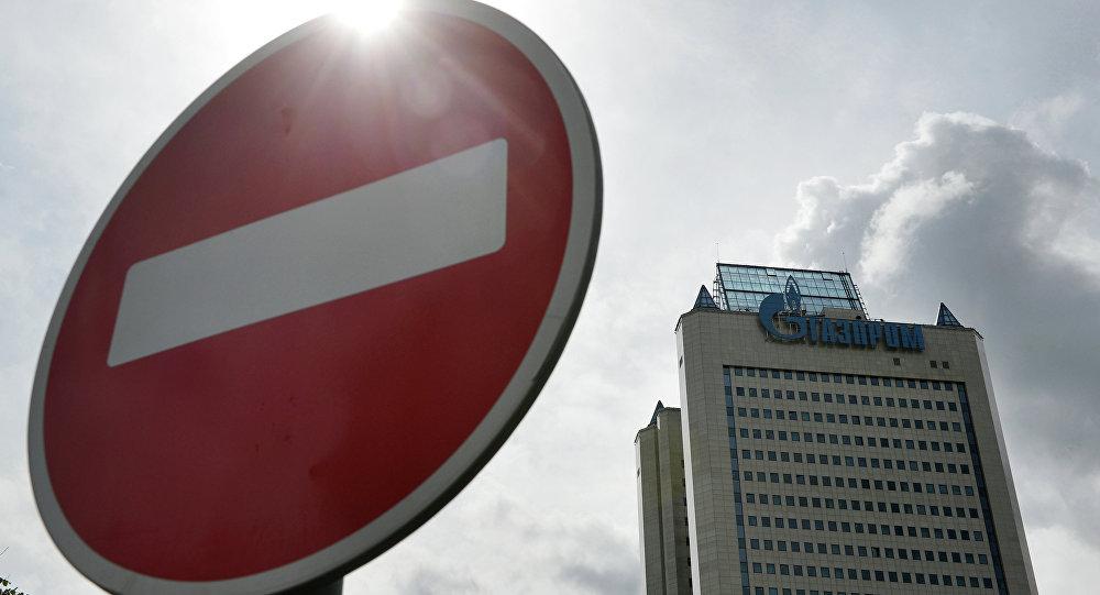 Газпром увеличил цену газа для Республики Беларусь до $141 затысячу кубометров