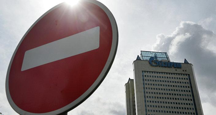 Здание ОАО Газпром в Москве