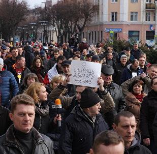 Акция против налога с тунеядцев в Бресте