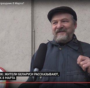 Опрос Sputnik: нужен ли праздник 8 марта?