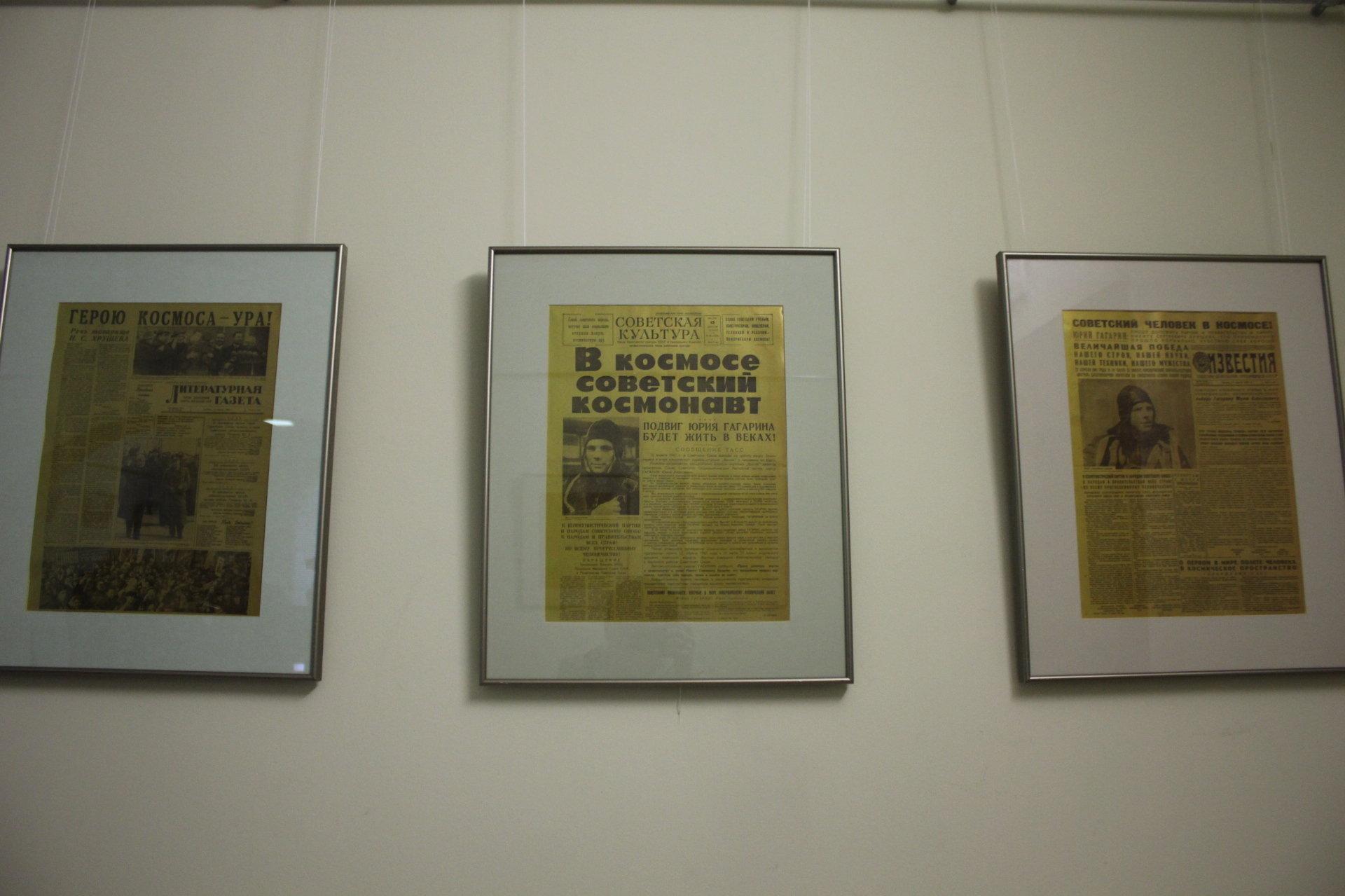 На выставке можно прочесть, что писали советские газеты о первом космонавте Юрии Гагарине