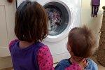Дети возле стиральной машины