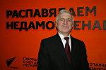 Заместитель председателя партии БНФ Григорий Костусев